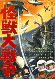 godzilla_vs_monster_zero_poster_01