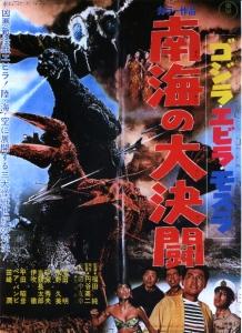 Godzilla_vs_the_Sea_Monster_1966