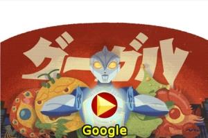 Google-doodle-Tsuburaya